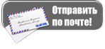 Послать другу Zortam Mp3 Media Studio MP3 Audio органайзер