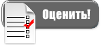 Оценить K-Lite Codec Pack