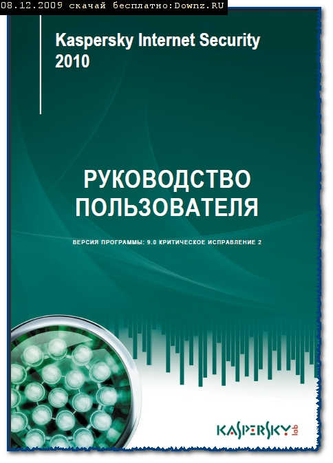 ebook Proteolytic and Cellular Mechanisms in