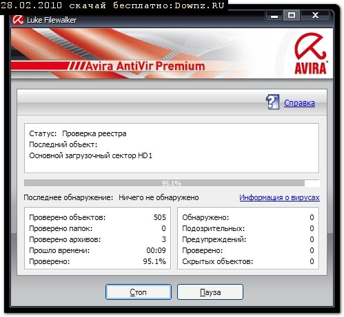 Http//soft.mydiv.net/win/download-Avira-AntiVir-Personal-Free-Antivir