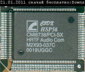 E3dx Hsp56 Sound Card Driver Download