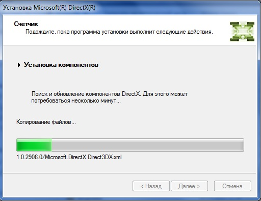 Directx 11 для windows7 и directx 9 0c для windows xp от