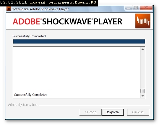 фото Adobe Shockwave Player 11.5 Full