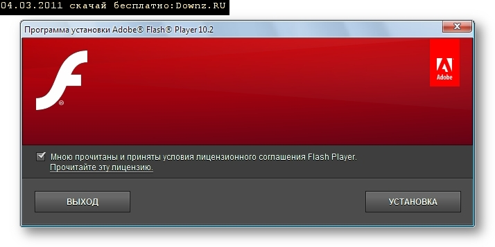 ����������� ����, �������� ��� �������� Adobe Flash Player ���� ���� ����� Shockwave ������ ����� ��� �������� ��� ����� ���� ����� ��������� ���������� wmp plugin ��� firefox chrome opera msie safari ����� ���������