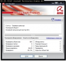     2012 - Avira AntiVir Premium 9.0 (, , rus)     