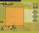играть онлайн Сапер для Виндоус Windows MineSweeper Online Flash