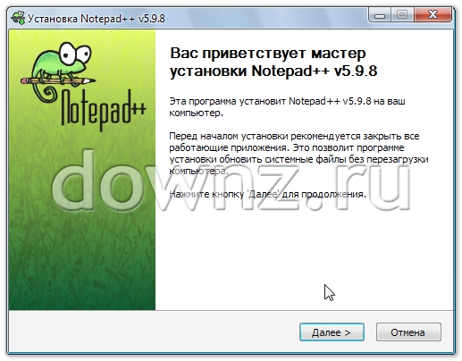 фото Блокнот2 Notepad2 plus plus ++ плюс плюс улучшенный блокнот редактор текста