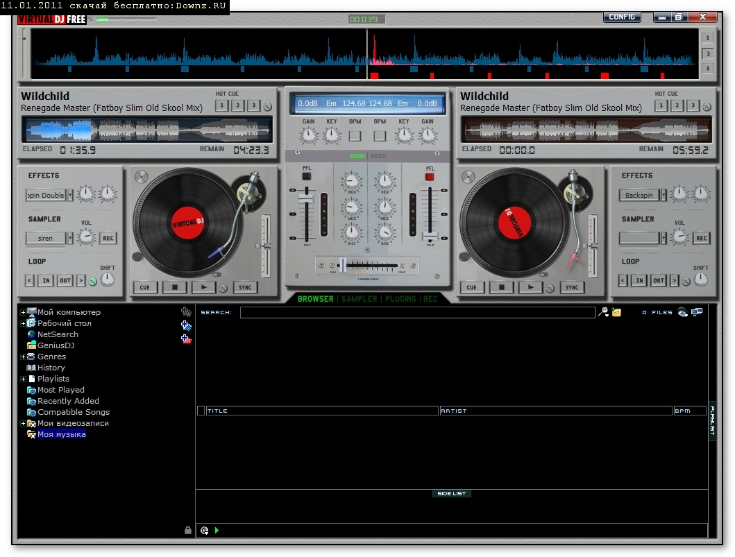 ��������� ������� Virtual DJ Home ���������� ��������� ��� �������� ������ VirtualDJ